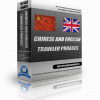 Chinese And English Traveller Phrases