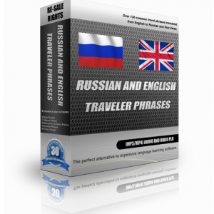 Russian And English Traveller Phrases In A Pack