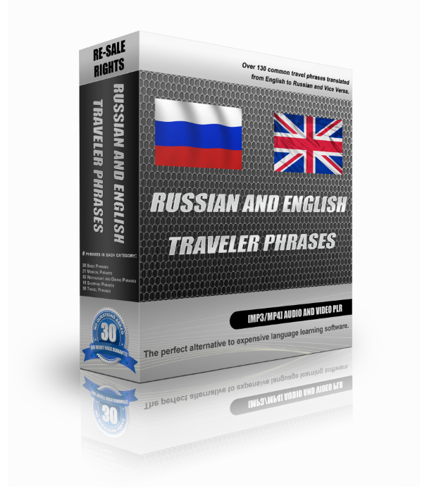 Russian and English Traveller Phrases