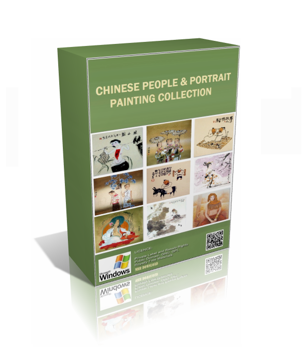 Chinese People and Portraing Painting