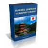 Japanese Language Course