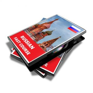 Russian Language Fast Course